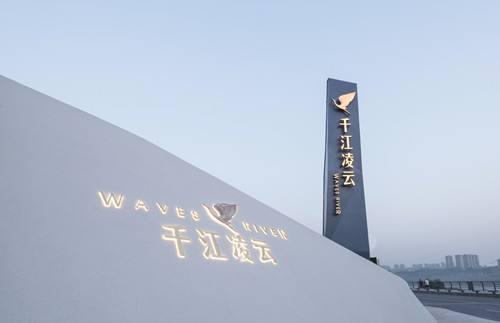 重庆千江凌云项目67地块亿博备用网址工程