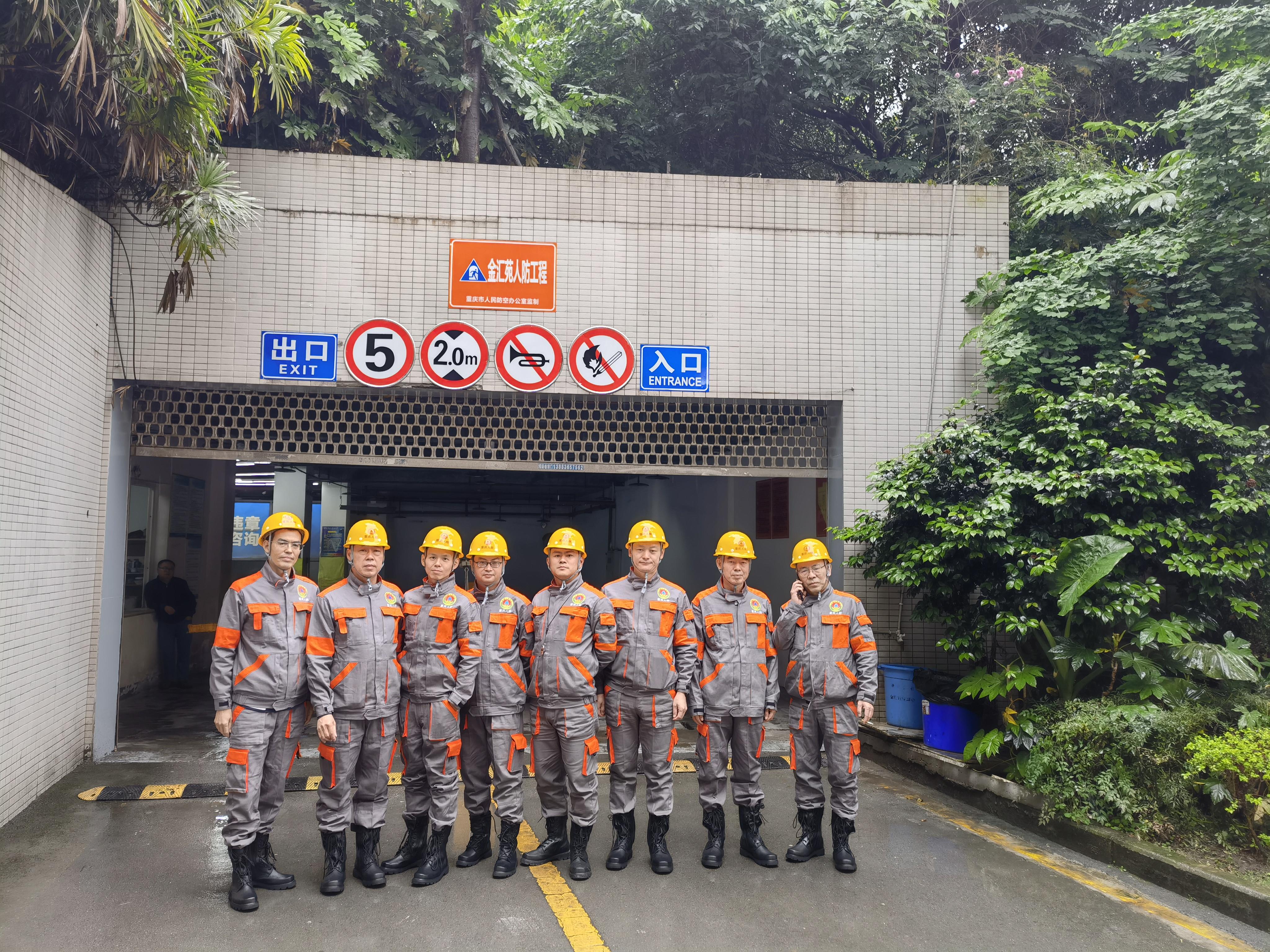 2021年重庆市亿博备用网址工程平站转换示范演练及实训